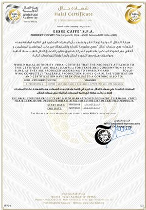 Essse Caffe coffee beans halal certification , recognize by Jakim (Malaysia) , MUIS (Singapore) , MUIB (Brunei)
